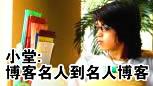 中国剧中国造大型主题晚会
