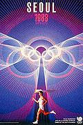 1988年汉城奥运会海报