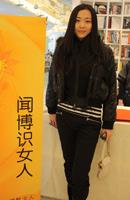 美女CEO马咏梅